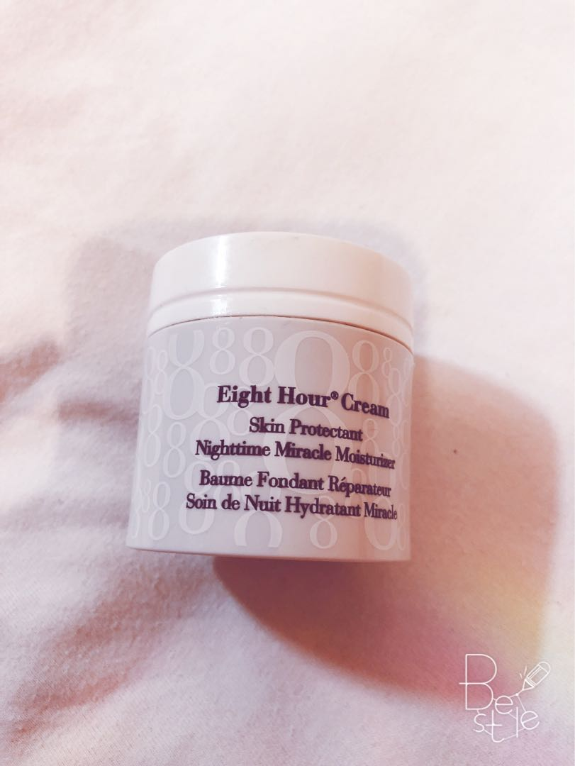 Elizabeth Arden Eight Hours Cream