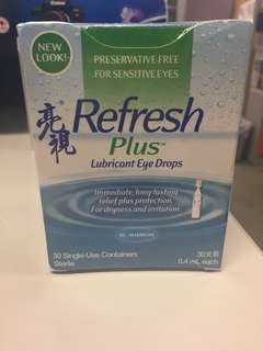 包郵📪refresh plus 獨立30支裝眼藥水