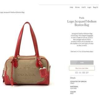 PRADA - Canvas Leather Red Shoulder Bag 帆布 波士頓袋 ( used / BOSTON  Bag ) with name tag/ lock  / key / dust bag
