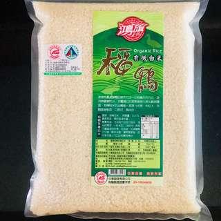 台灣屏東產 稻鴨有機白米 有機糙米 2kg 裝