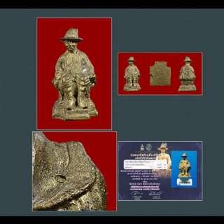 Roop Lor Somdej Prah Chao Taksinmaharat  Chao Khun Sri Wat Suthat 2493