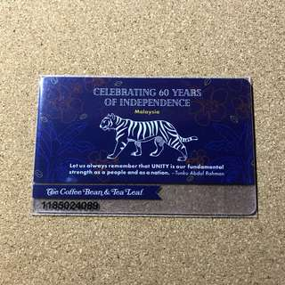 Malaysia Coffee Bean 60th Years of Independence Card
