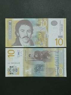 Serbia 10 Dinara 🇷🇸 !!!