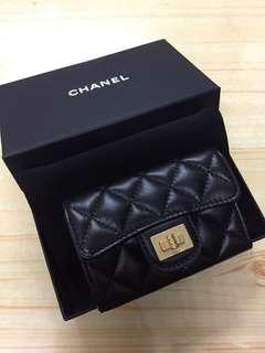 Chanel 2.55 cardholder