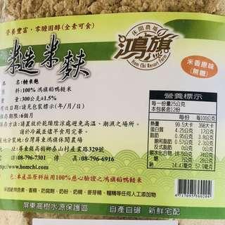 台灣屏東產 糙米麩 糙米粉 300g