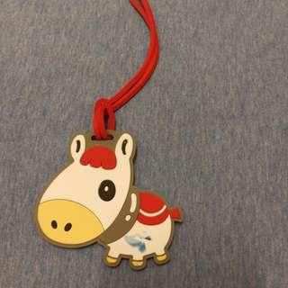 Horse lugguage tag