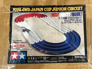 Authentic TAMIYA Racing Mini 4WD Japan Cup Junior Circuit