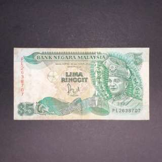 1991 Malaysia RM5 Currency Banknote