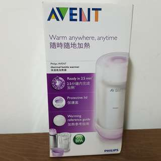 New Avent Thermal Bottle Warmer