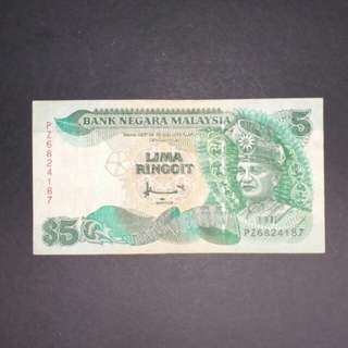 1995 Malaysia RM5 Currency Banknote