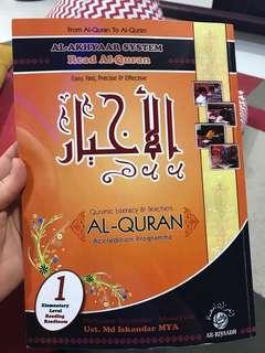 Al Akhyaar system read al Quran