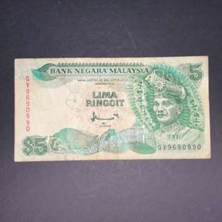 1998 Malaysia RM5 Currency Banknote