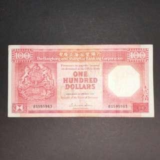 1985 Hong Kong $100 Currency Banknote