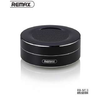 [BNIB SEALED] REMAX RB-M13 (Black) Bluetooth Speaker