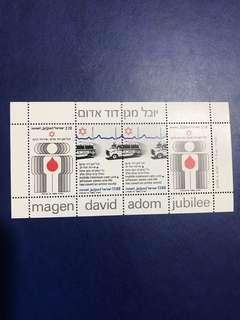 1980 以色列 醫學 交通 輸血 救護車 小全張