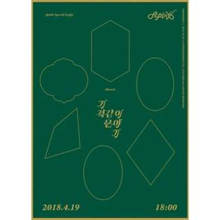 [PREORDER] A PINK (에이핑크) - 기적 같은 이야기 (SPECIAL SINGLE) Limited Edition