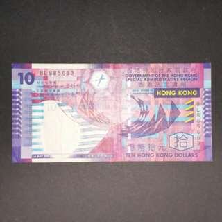 2002 Hong Kong $10 Currency Banknote