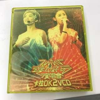 Twins 零4好玩 演唱會 卡拉OK 2DVD $20