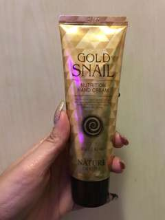 Gold snail nutrition hand cream