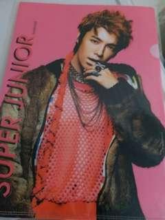 Superjunior 李東海 Donghae 官方 folder
