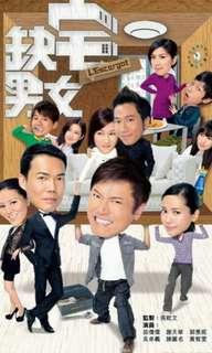 缺宅男女 L'Escargot TVB drama DVD