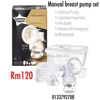 Tommee tippee breast pump set