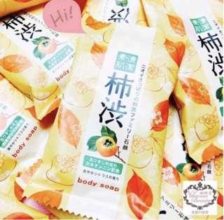 Pelican soap柿涉洗顏石鹼30g (石鹼製造60年之品牌)🇯🇵🍊🛁 ✨全新✨