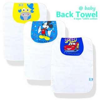 Kids Back towel