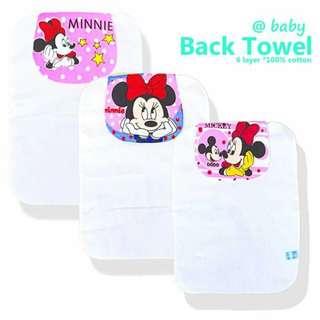 Kids Back Towels