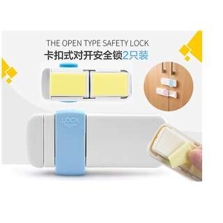 Child Safety Lock 2Pcs Set - Buy 5 Get 1 Free