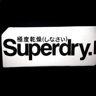 Superdry Mens T-shirts (Red/Grey/Navy) Sizes M, L, XL, XXL