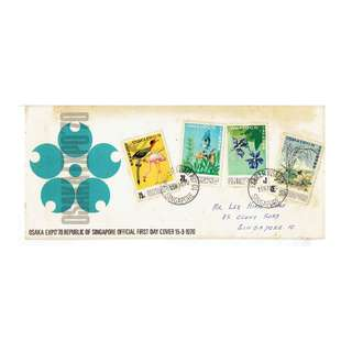 ***FDC  Osaka Expo 70 conditions of stamps and cover as in picture