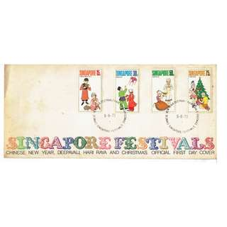 ***FDC 1971 Singapore Festivals conditions of stamps and cover as in picture