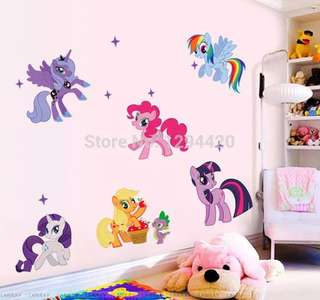 My little pony Wall Sticker