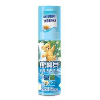 Xiong Bao Bei Fabric Spray