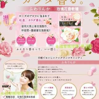 🚚 【超優質即期品特賣】日本 KRACIE玫瑰糖 【效期2018/5/7】