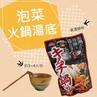 🚚 日本 ICHIBIKI 火鍋湯底-泡菜