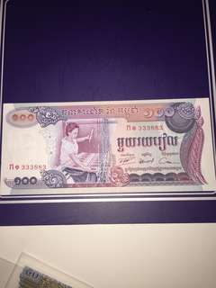 Cambodia 100 Riels Year 1973 , Nice No. , UNC