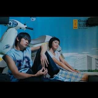 周杰倫 經典一套3張 one2free 2002 海報 Jay Chou poster