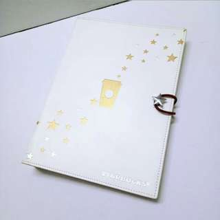 Limited Edition Starbucks Card Album