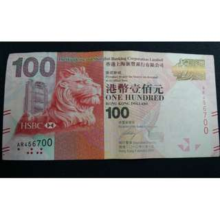 """💱匯豐 100蚊 """"4567"""" 靚號 靚冧巴"""