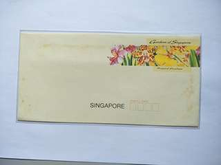 Prepaid Envelope Gardens of Singapore
