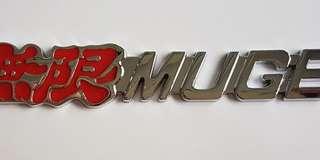 Mugen Metal Stick-on Emblem 14.5x2cm