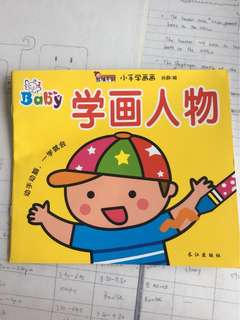 Kids drawing exercise books 3-4 years old