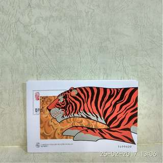 澳門郵票-小型張 (生肖)