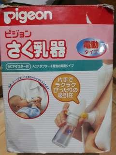 Electronic Breastmilk Pump