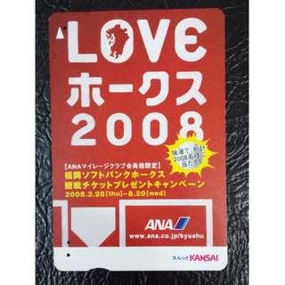(HC12) 日本 火車 地鐵 車票 MTR TRAIN TICKET, $10