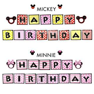 Mickey / Minnie Happy Birthday Garlands