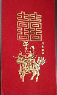 Vintage Red packets Qilin