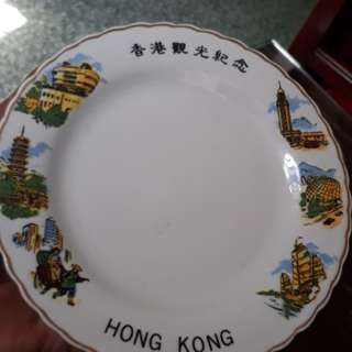 vintage Hong Kong collectable plate